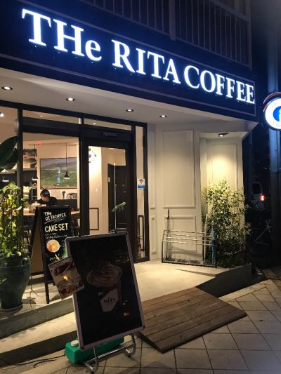 THe RITA COFFEE