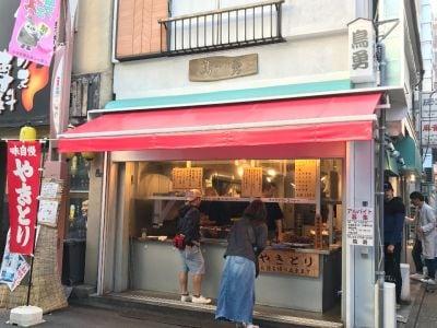 鳥勇 駅前店