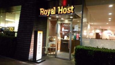 ロイヤルホスト 東新宿駅前店