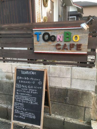 TOONBO CAFE