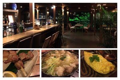 沖縄創作料理 ロケーションダイニング凪(Location Dininng Nagi)の口コミ