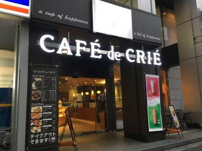 カフェ・ド・クリエ 日比谷通り内幸町店