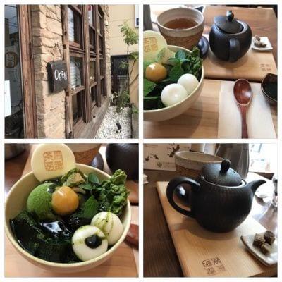 黒糖茶房 和カフェ