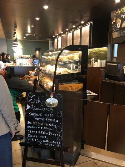 スターバックスコーヒー 京都四条河原町店の口コミ
