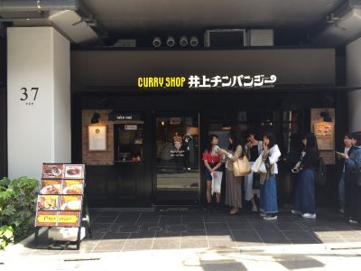 curry shop 井上チンパンジーの口コミ