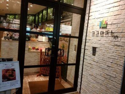 ココロゴトcafe 渋谷