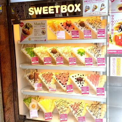 SWEET BOX 1号店の口コミ