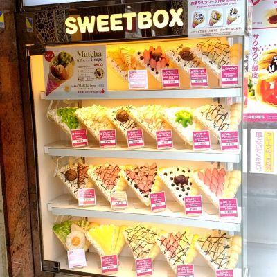 SWEET BOX 1号店