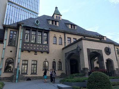 La Maison Kioi (ラ メゾン キオイ)