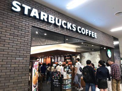 スターバックスコーヒー ららぽーと立川立飛店
