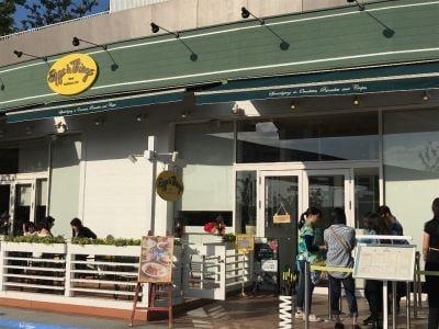Eggs'n Things(エッグスンシングス) ららぽーと立川立飛店