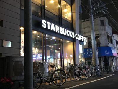 スターバックスコーヒー 学大駅前店