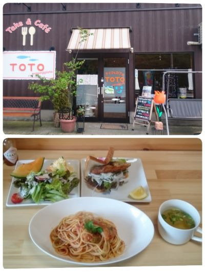 Take&Café TOTO passeggiata(トト パッセジャータ)