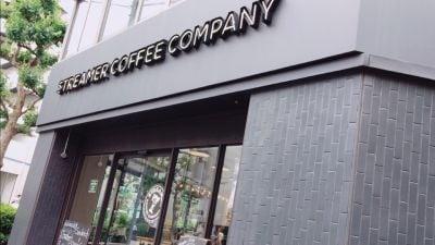 STREAMER COFFEE COMPANY 茅場町店