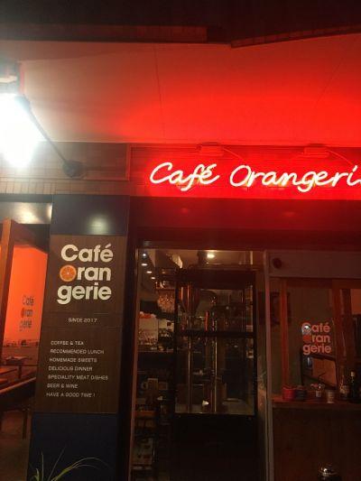 cafe orangerie