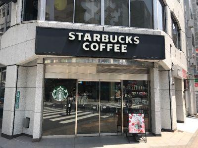 スターバックスコーヒー 池袋サンシャイン通り店