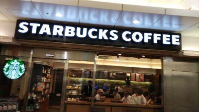 スターバックスコーヒー アトレ亀戸店
