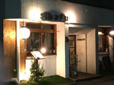 shibafu シバフ