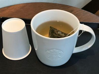 スターバックスコーヒー 宮ヶ丘店