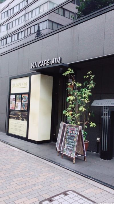 WA CAFE AIM