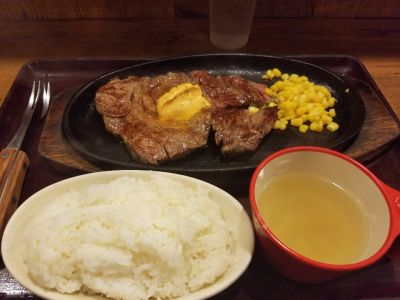 ステーキ亭 新橋店
