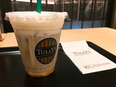 タリーズコーヒー プライムファイブ 東急プラザ銀座店の口コミ