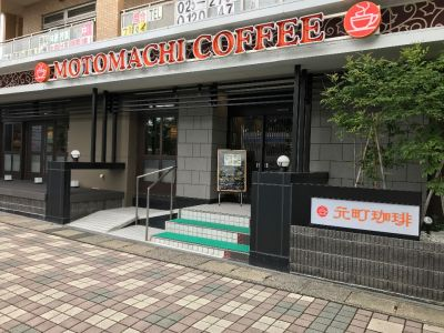 元町珈琲 東新潟の離れの口コミ