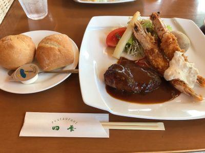 restaurant 四季