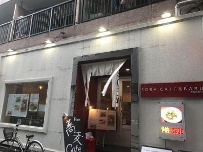 蕎麦カフェ&バル BWCAFE