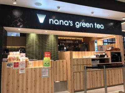 nana's green tea シャミネ鳥取店
