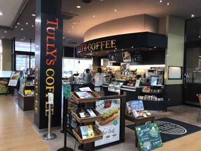 タリーズコーヒー 新潟中央インター店