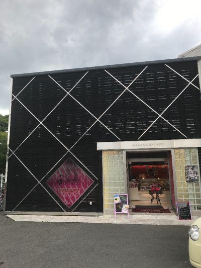 マダムシンコ 本店