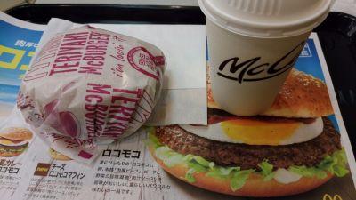 マクドナルド 錦糸町店