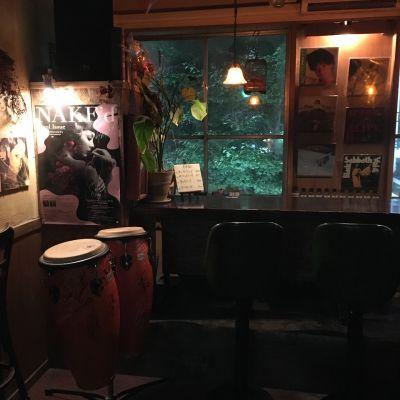 bar shigekiyo