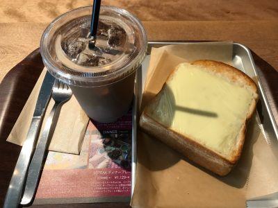 ツリーズ コーヒー カンパニー ハートランド マミー店