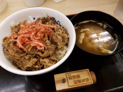 松屋 新宿1丁目店