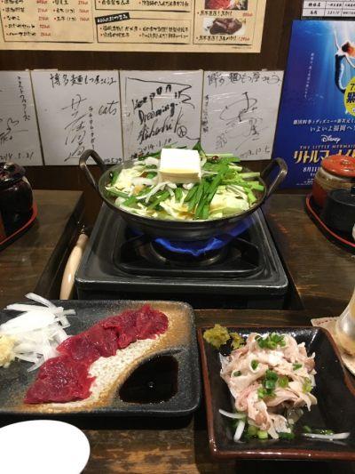 元祖博多麺もつ屋