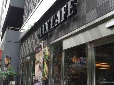 MAX CAFE 茅場町店