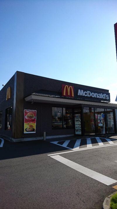 マクドナルド 50号結城バイパス店
