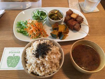 Organic cafe MAHANAの口コミ