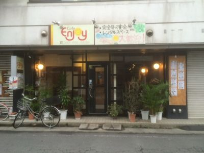 Cafe&Bar Enjoy (エンジョイ)