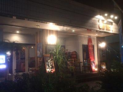 Diving Shop & Cafe Gillman