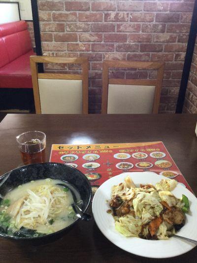 美味 高松店