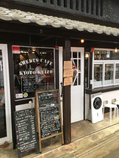 SWEETS CAFE KYOTO KEIZO