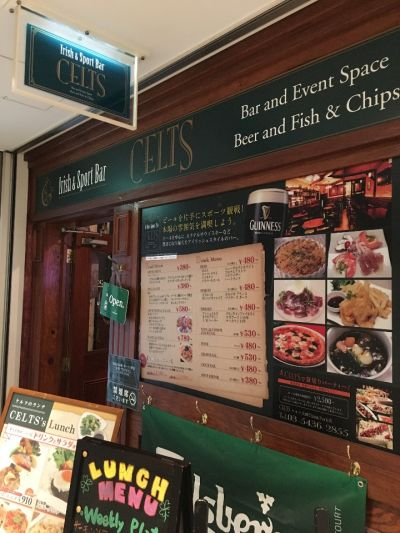 IRISH PUB CELTS 大崎Thinkpark店の口コミ