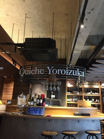 Quiche Yoroizuka キッシュヨロイヅカ 南青山店の口コミ