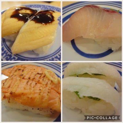 無添くら寿司 大垣インター店
