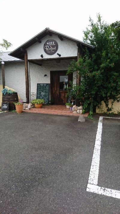 レストラン ラグー (RESTAURANT RAGOUT)