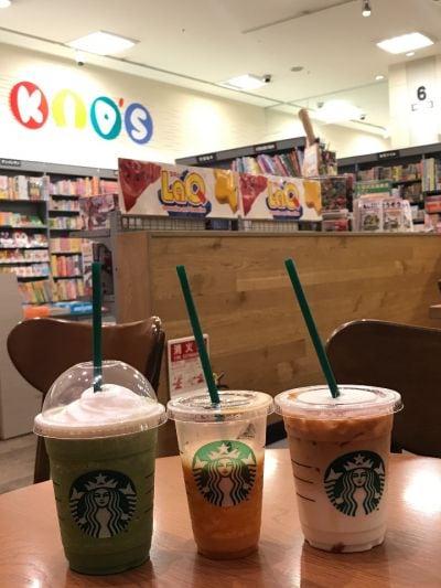 スターバックスコーヒーTSUTAYAエミフルMASAKI店