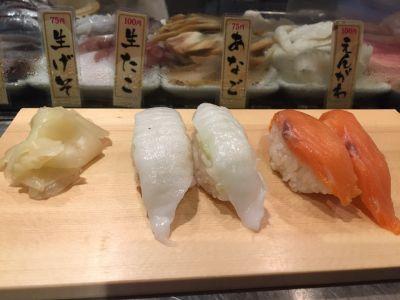 魚がし日本一 中野サンモール店